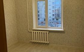 3-комнатная квартира, 73 м², 4/5 этаж, Мкр. Сары арка 30 за 20 млн 〒 в Атырау
