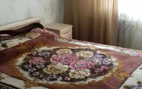 2-комнатная квартира, 53 м², 1/9 этаж посуточно, Бозтаева 42 за 7 000 〒 в Семее