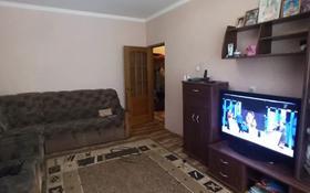 3-комнатная квартира, 65 м², 3/5 этаж, Мелиоратор 4 — Абая за 19 млн 〒 в Талгаре