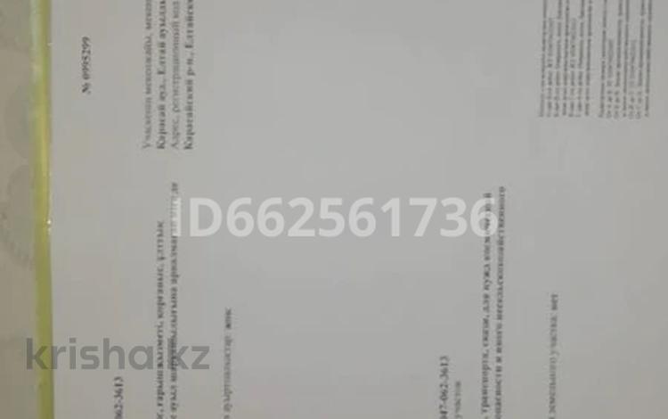 Промбаза 16 га, Момышулы — Акансеры за 1.6 млн 〒 в Коктагане (Чапаеве)