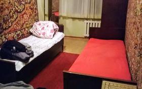 2 комнаты, 47 м², Пр.Строителей 21 за 20 000 〒 в Караганде, Казыбек би р-н