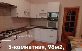 3-комнатная квартира, 97.7 м², 2/3 этаж, Карева — Ескалиева за 20 млн 〒 в Уральске