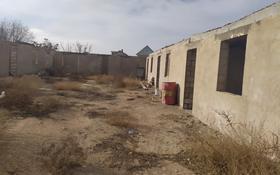 Участок 4 сотки, 1-й мкр за 10 млн 〒 в Актау, 1-й мкр