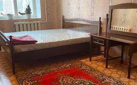 3-комнатная квартира, 64 м², 4/5 этаж помесячно, Кубеева 19 за 80 000 〒 в Костанае