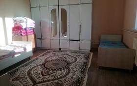 9-комнатный дом, 190 м², 8 сот., Каратауский р-н, мкр Нурсат за 28 млн 〒 в Шымкенте, Каратауский р-н