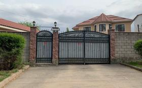 5-комнатный дом, 261.1 м², 11 сот., мкр Тастыбулак 4 — Верхняя каменка за 105 млн 〒 в Алматы, Наурызбайский р-н