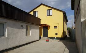 4-комнатный дом помесячно, 192 м², 3 сот., Алии Молдагуловой 174 за 500 000 〒 в Атырау