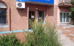 Магазин площадью 43.2 м², Ж. Саина 41 за 8.7 млн 〒 в Кокшетау