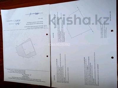 Участок 11 соток, Город Кызылорда, улица Амангельды Иманова за 47 млн 〒