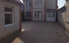 5-комнатный дом, 172 м², 4 сот., Ватутина 112 за 39 млн 〒 в Уральске