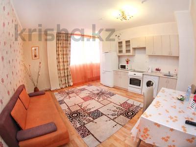 2-комнатная квартира, 50 м², 17/25 этаж посуточно, Каблукова 270/4 за 11 000 〒 в Алматы, Бостандыкский р-н — фото 5