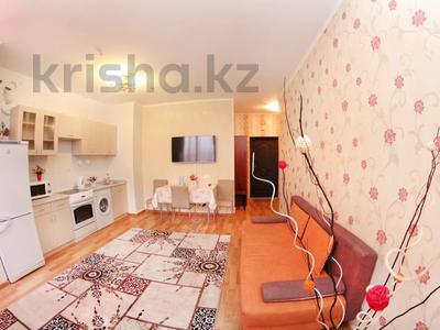 2-комнатная квартира, 50 м², 17/25 этаж посуточно, Каблукова 270/4 за 11 000 〒 в Алматы, Бостандыкский р-н — фото 7