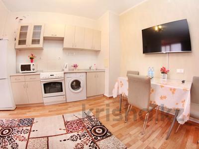 2-комнатная квартира, 50 м², 17/25 этаж посуточно, Каблукова 270/4 за 11 000 〒 в Алматы, Бостандыкский р-н — фото 8