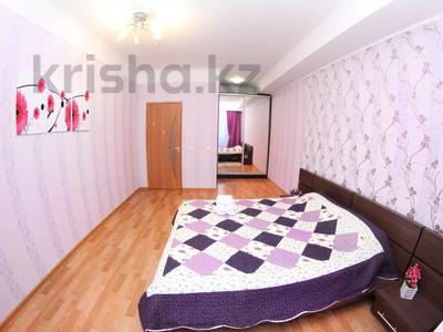 2-комнатная квартира, 50 м², 17/25 этаж посуточно, Каблукова 270/4 за 11 000 〒 в Алматы, Бостандыкский р-н