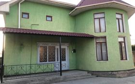 7-комнатный дом, 268 м², 8 сот., Тассай 7а — Абдразакова за 60 млн 〒 в Шымкенте, Каратауский р-н