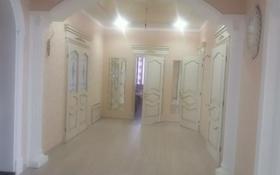 10-комнатный дом, 400 м², 8 сот., Аргынбекова за 60 млн 〒 в Шымкенте