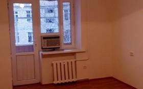2-комнатная квартира, 52.6 м², 2/5 этаж, Карахан за 13.5 млн 〒 в Таразе