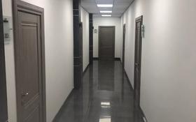 Офис площадью 25 м², Пржевальского 38 — Жансугурова за 3 800 〒 в Алматы, Жетысуский р-н
