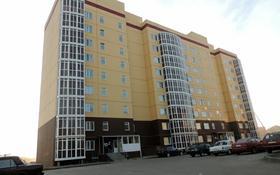 1-комнатная квартира, 40 м², 9/9 этаж, Мкр Юбилейный 3А за 10.5 млн 〒 в Кокшетау