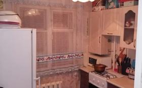 1-комнатная квартира, 33 м², 2/5 этаж, Строительная улица за 9.7 млн 〒 в Петропавловске