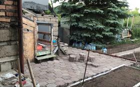 2-комнатный дом, 40 м², 7.5 сот., Вишневая 8 за 4 млн 〒 в Караганде, Казыбек би р-н