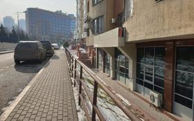 Магазин площадью 329 м², Наурызбай Батыра — Тимирязева за ~ 2 млн 〒 в Алматы, Бостандыкский р-н