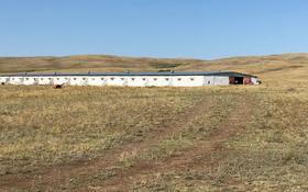 крестьянское хозяйство в Абайском районе за ~ 188.3 млн 〒