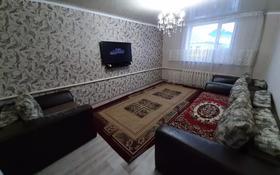 5-комнатный дом, 120.6 м², 0.0462 сот., Мкр.Восточный, ул.Тольятти за 14.5 млн 〒 в Талдыкоргане