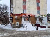 Магазин площадью 32.1 м²