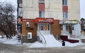 Магазин площадью 32.1 м², Ленина 111 за 15 млн 〒 в Рудном