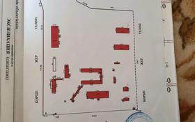 Помещение площадью 14000 м², Абая 7 — Абая за 228 млн 〒 в Каскелене