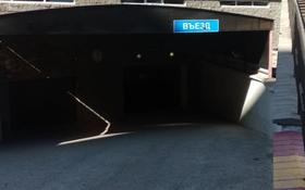 Парковочное место за 800 000 〒 в Нур-Султане (Астане), Есильский р-н