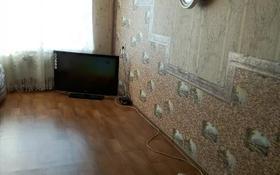 4-комнатная квартира, 86 м², 8/9 этаж, Гоголя за 9.6 млн 〒 в Риддере