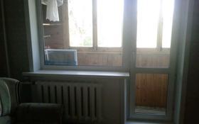 3-комнатная квартира, 48 м², 4/5 этаж помесячно, 17-й микрорайон 50 за 60 000 〒 в Караганде
