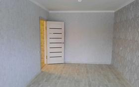 2-комнатная квартира, 49 м², 2/5 этаж помесячно, проспект Абилкайыр Хана 39 — проспект Абая за 70 000 〒 в Актобе