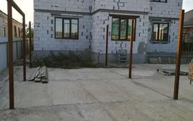 7-комнатный дом, 260 м², 5 сот., Яблоневая 59/3 — Кен-Дала за 31 млн 〒 в Уральске