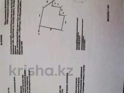 Здание, площадью 820 м², Майкудук 202 за 65 млн 〒 в Караганде — фото 6