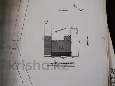 Здание, площадью 820 м², Майкудук 202 за 65 млн 〒 в Караганде — фото 8