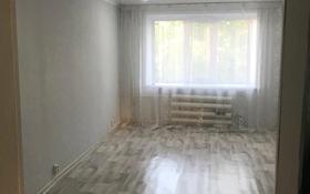 1-комнатная квартира, 20 м², 4/5 этаж, Шокана Уалиханова за 5.3 млн 〒 в Петропавловске