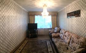 4-комнатная квартира, 94 м², 1/5 этаж, Павлова за 22 млн 〒 в Павлодаре