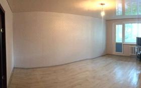 2-комнатная квартира, 46 м², 2/5 этаж, Мира 53 за 5.2 млн 〒 в Темиртау