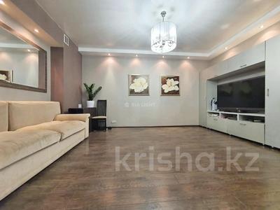 3-комнатная квартира, 101 м², 5/9 этаж, Кенесары хана за 46 млн 〒 в Алматы, Наурызбайский р-н