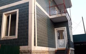10-комнатный дом посуточно, 358 м², 10 сот., мкр Таусамалы, Таусамалы Айтматова 15 за 50 000 〒 в Алматы, Наурызбайский р-н