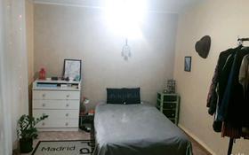 4-комнатный дом, 100 м², 12 сот., 12-й микрорайон за 16 млн 〒 в Аксае
