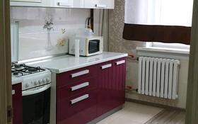 1-комнатная квартира, 36 м² помесячно, 5 мкр за 65 000 〒 в Капчагае