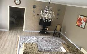 5-комнатная квартира, 185 м², 2/3 этаж, Таттимбета 5а за 50 млн 〒 в Караганде, Казыбек би р-н