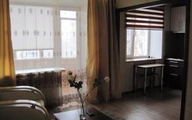 1-комнатная квартира, 32 м², 3/5 этаж посуточно, И.Франко 23 — Парковая за 5 000 〒 в Рудном