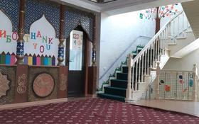 действующий детский сад. за 121 млн 〒 в Алматы, Наурызбайский р-н