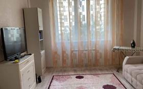 1-комнатная квартира, 45 м², 2/12 этаж, проспект Мангилик Ел 19/2 за 17.5 млн 〒 в Нур-Султане (Астана)