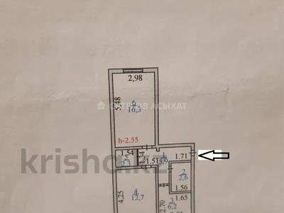 2-комнатная квартира, 46 м², 1/5 этаж, Каныша Сатпаева — Кажымукана за 13.9 млн 〒 в Нур-Султане (Астана), Алматы р-н — фото 10